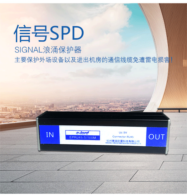 网络百兆千兆系列详情_02.png