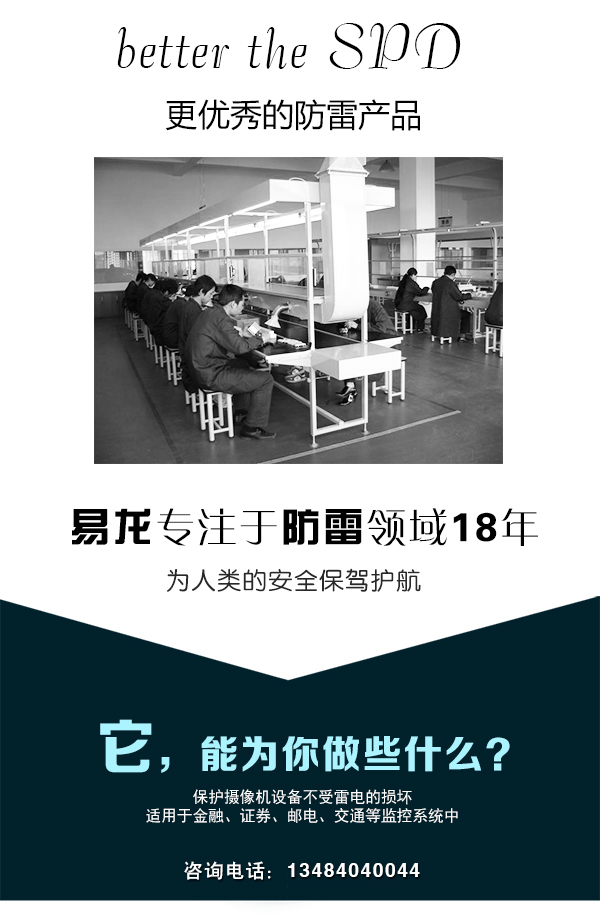 epbw-2系列详情_03.jpg