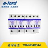 高能电源防雷器-
