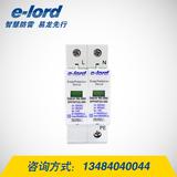 交流型电源防雷器-