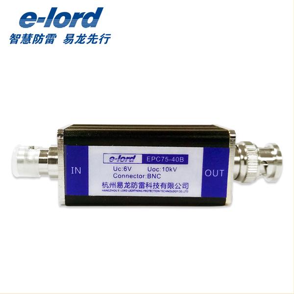 视频信号浪涌保护器系列-EPC75-40B  机架式EPC75-40B*16