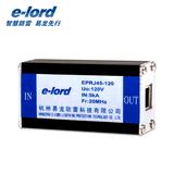 电话信号防雷器系列 -EPRJ45-120