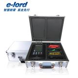 多要素防雷装置综合检测仪 -ELC-1