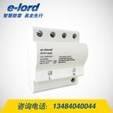 首級保護智能防雷器120kA智能型SPD RS485接口 -EPP120S