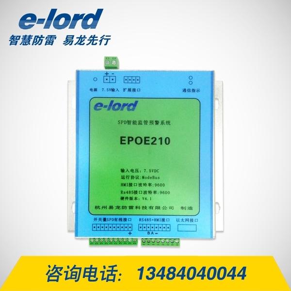 SPD信息交互管理设备-网络接入机EPOE210-EPOE210