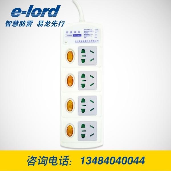 4口防雷插座电源防雷插座独立式插口-EPP10MS-4