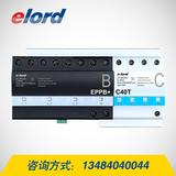 智能B+C系列电源防雷器 -EPPB+C40S/T