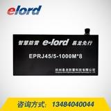 8口网络机架浪涌保护器-EPRJ45-5/1000M*8