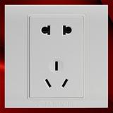 五孔插座 -F01白色