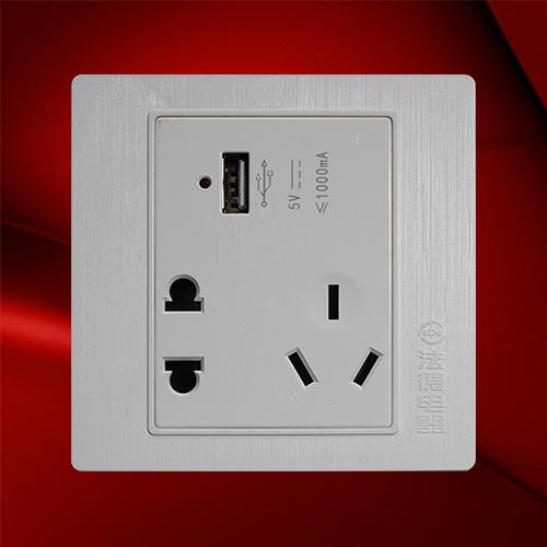 USB五孔插座-F02-US23C