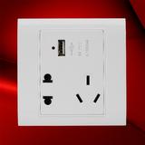 USB五孔插座 -F08-US23C