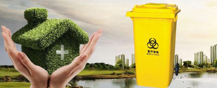 塑料垃圾桶_垃圾桶厂家