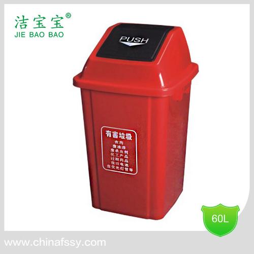 塑料垃圾桶_塑料垃圾桶