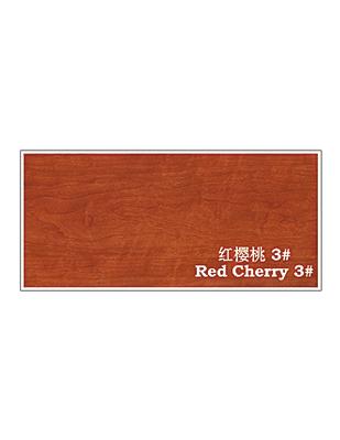 室內木門色卡 紅櫻桃3#