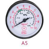 阀门和适配器 -A5