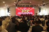 钢海集团2017年新春团拜会圆满举行