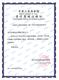 8-蒸汽灭菌器注册证