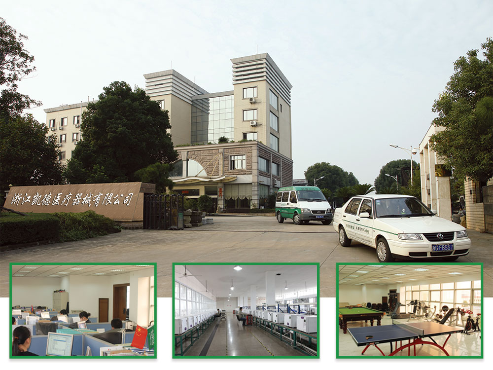 ZHEJIANG GETIDY MEDICAL INSTRUMENT CO.,LTD.