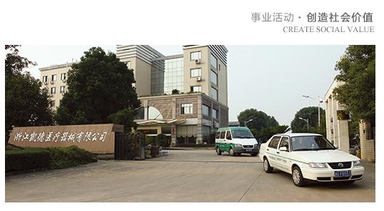 江凯德医疗器械有限公司