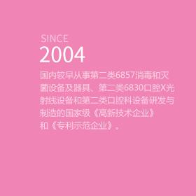 简介4.png