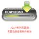 JQ/JY系列灭菌器灭菌记录查看软件安装_https://pan|baidu|com/s/1boSHTy3