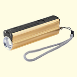 LED强光手电(移动电源+点烟器)