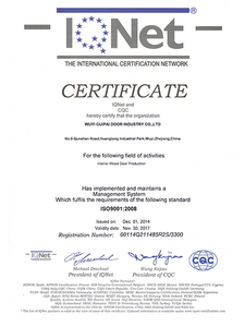 iso9001:2008(20141201)iqnet
