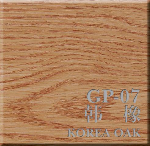韩橡 GP-07