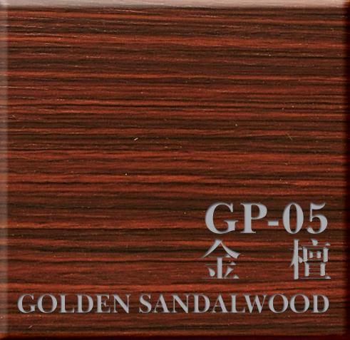 金檀 GP-05