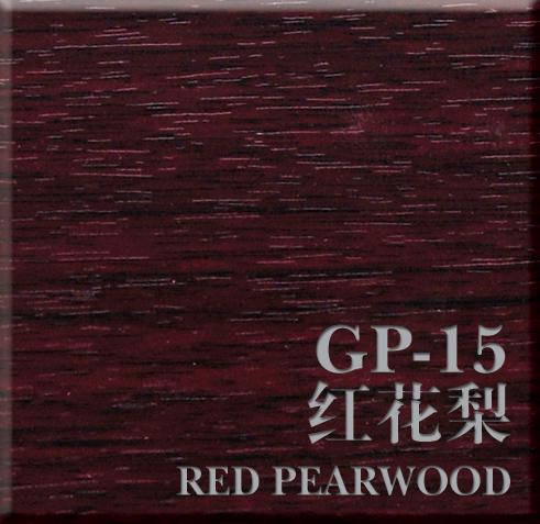 红花梨 GP-15