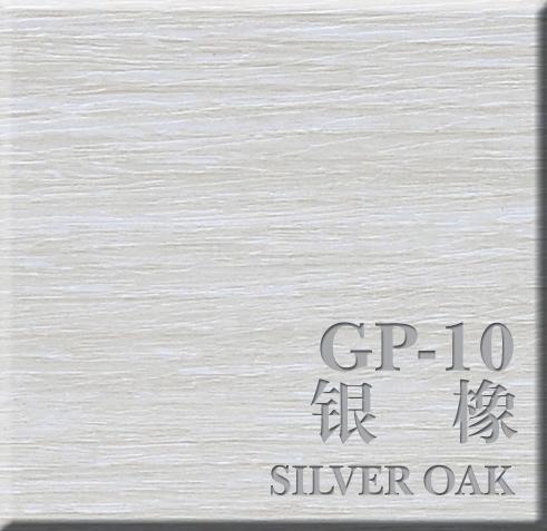 银橡 GP-10
