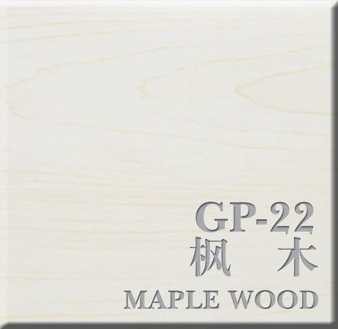 枫木 GP-22