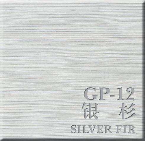 银杉 GP-12