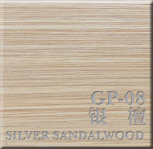 银檀 GP-08