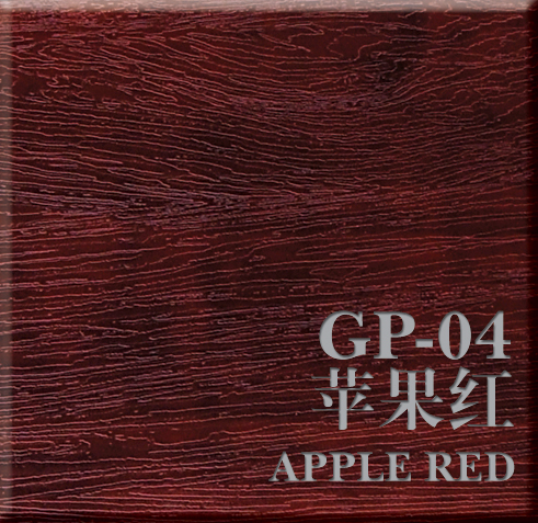 苹果红 GP-04