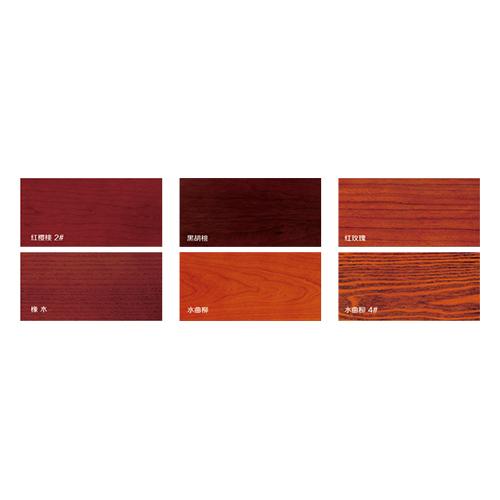配件-可选色板3