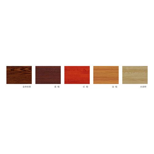 配件-深拉伸系列可选颜色