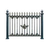 护栏-7009