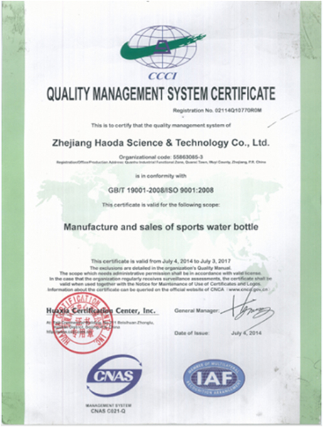 quality-management-system-certificate.jpg