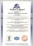 9000认证证书英文版
