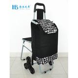普通带椅爬楼购物车 -XDZ02-3X(黑拼色丁黑时尚字母)
