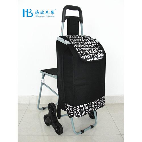普通带椅爬楼购物车-XDZ02-3X(黑拼色丁黑时尚字母)