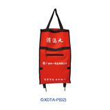拖轮包 -XDTA-P(02)