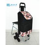 普通带椅爬楼购物车 -XDZ02-3X(黑拼色丁咖啡抽象花)
