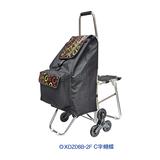 爬楼折叠带座椅购物车 -XDZ06B-2F C字蝴蝶
