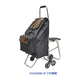 爬楼折叠带座椅购物车-XDZ06B-2F C字蝴蝶