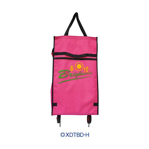 拖轮包-XDTBD-H