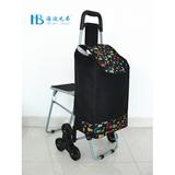 普通带椅爬楼购物车 -XDZ02-3X(黑拼色丁韩文字)