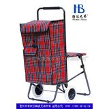 带椅购物车 -带凳系列33