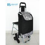 普通带椅爬楼购物车 -XDZ02-3X(黑拼色丁大斑马纹)